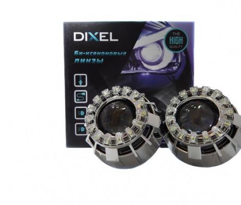 Би-линзы DXL G7 2 Ангельскими глазками Белый + Белый Лампы (5000K)