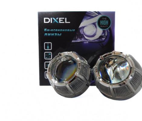Би-линзы DXL G8 Ангельскими глазками Белый + Лампы (5000K)
