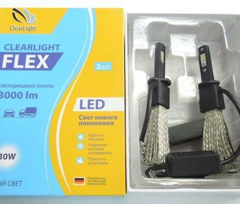 Светодиодные лампы Clearlight H1