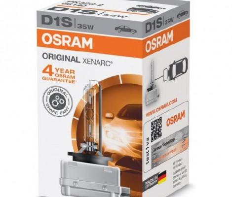 Ксеноновая лампа D1S Osram XENARC ORIGINAL