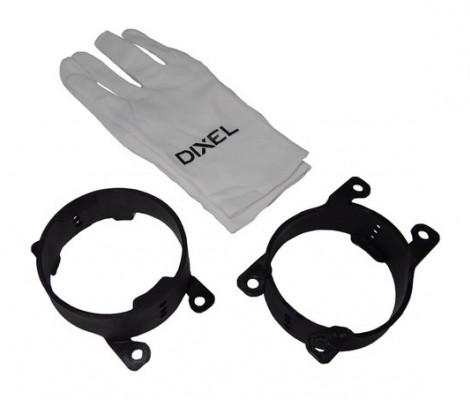 Рамка для линз Dixel G4 H11 в птф №1