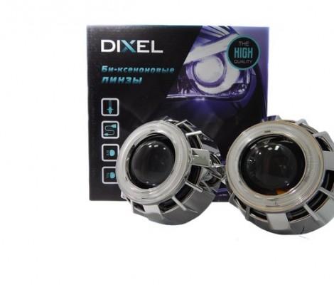 Би-линзы DXL G1 2 Ангельскими глазками Белый + Белый + Лампы (5000K)