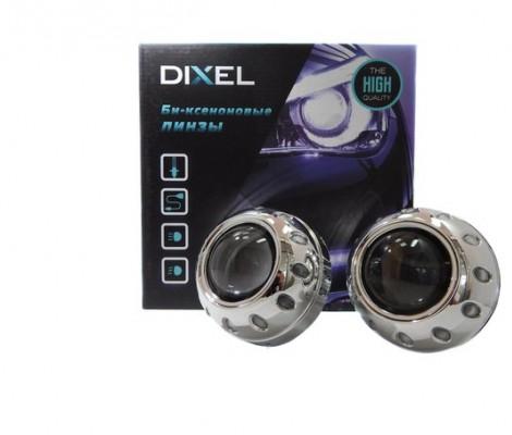 Би-линзы DXL G2 Ангельскими глазками Белый + Лампы (5000K)