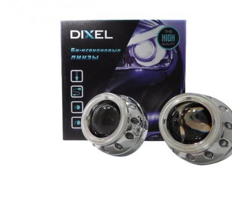 Би-линзы DXL G3 2 Ангельскими глазками Белый + Белый + Лампы (5000K)