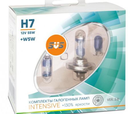 Галогеновые лампы SVS Intensive +130% H7 55W+W5W