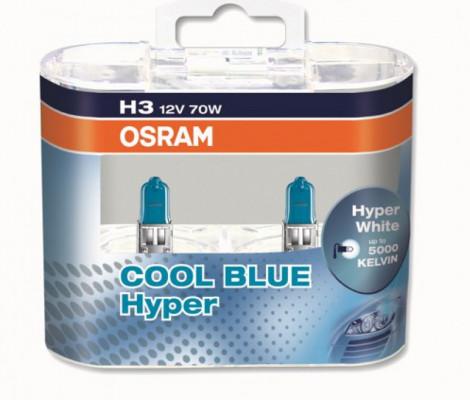 Галогенные лампы Osram Cool Blue Hyper H3 5000K (2 шт.)