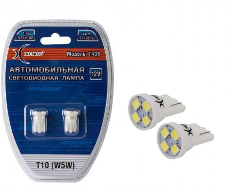 Лампы светодиодные XENITE T406 (T10/W5W) 5000K 12V (блистер 2 шт.)