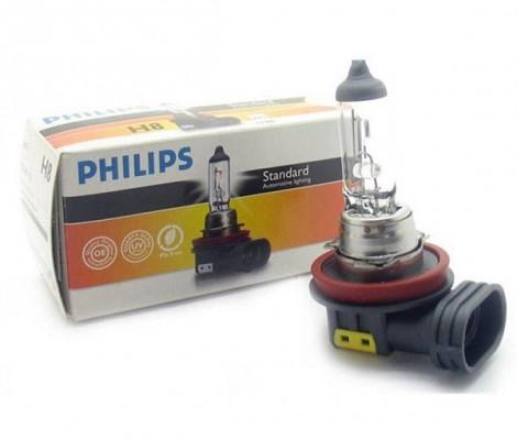 Галогеновая лампа Philips Vision H8