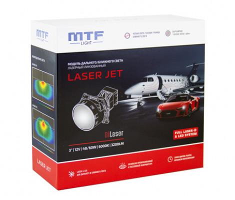 Светодиодный би-модуль MTF LASER JET 3″