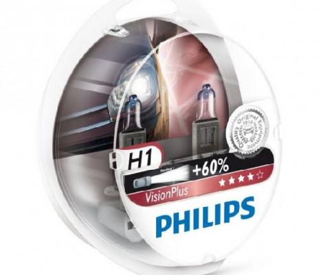 Галогеновые лампы Philips H1 Vision Plus