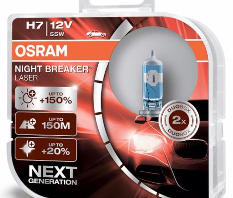 Галогеновые лампы Osram H7 Night Breaker Laser Next Generation - 64210NL-HCB (пласт. бокс)