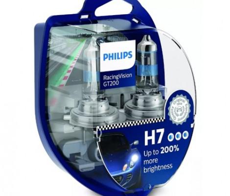 Галогенные лампы Philips CrystalVision H4 4300K
