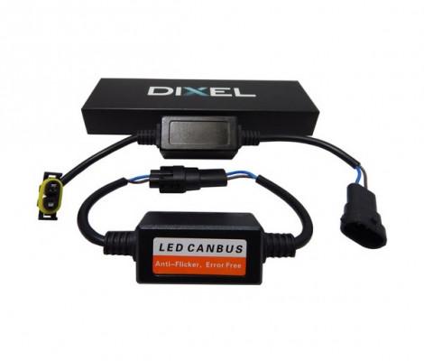Обманка DXL для светодиодов головного света Н11/НВ3/HВ4