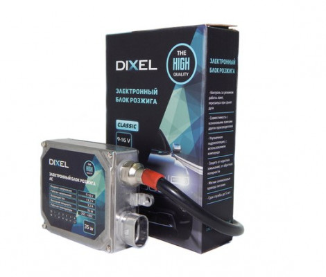 Блок розжига Dixel 9-16V 35W AC